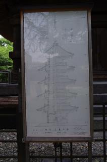Imgp3895