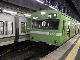 R0013565