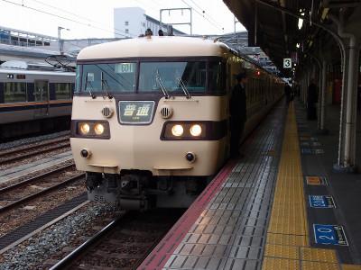 Pc151421