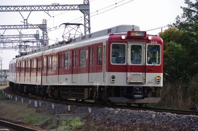 Imgp4928