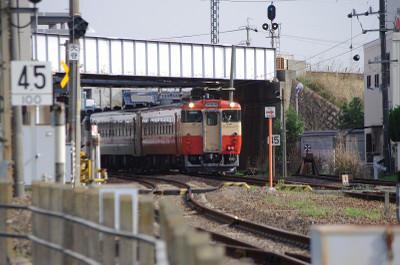 Imgp5003