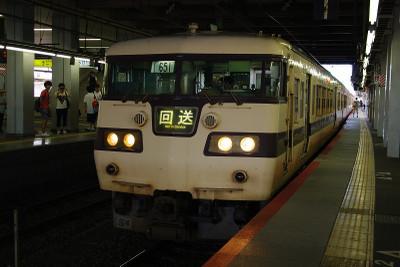 Imgp1920