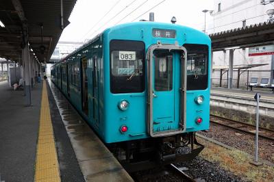 Dsc02784