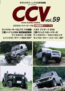 CCV59COVERWEB