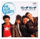 bluehearts1