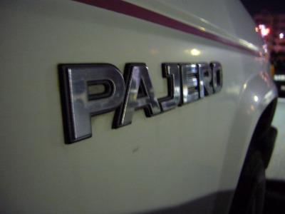 P1000953