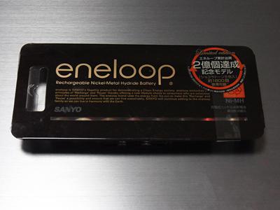 Eneloople