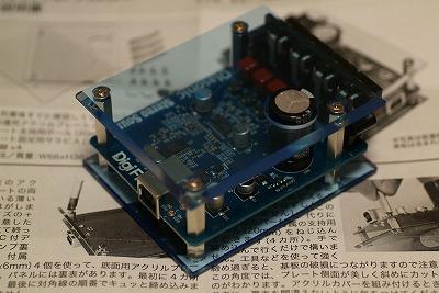Dscf0665a