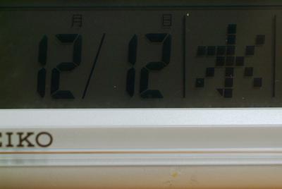 121212