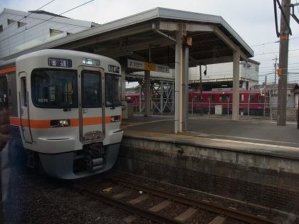 R0014281