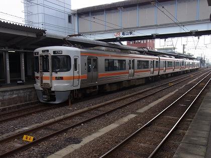 R0014288